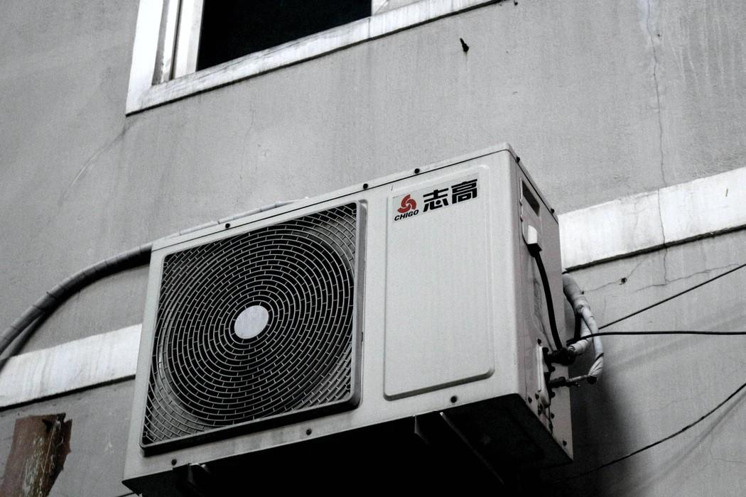 Za vytapeni klimatizaci zaplatite jen par stovek mesicne